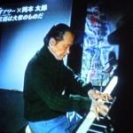 "N響アワー「アートの巨人 岡本太郎""芸術は大衆のものだ"" 」"