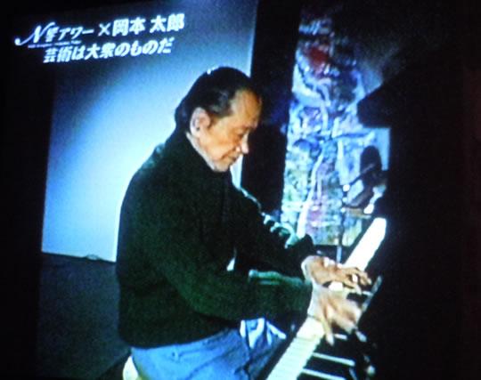 岡本太郎の画像 p1_18