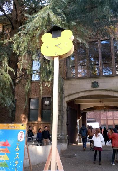 風景いろいろ 大学祭