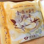 川崎のお菓子シリーズ 「音楽のまち 川崎ミューザ」