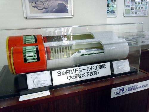 鉄道総合技術研究所 一般公開(2)