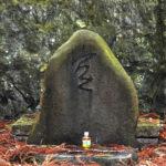 高野山 (2) 奥の院 / 宿坊
