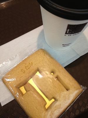 元素クッキー